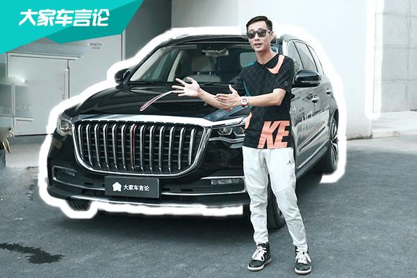 袁启聪试驾红旗HS7 最高级的自主国产SUV?