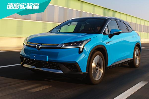 國產豪華的電動SUV?試廣汽新能源 Aion LX