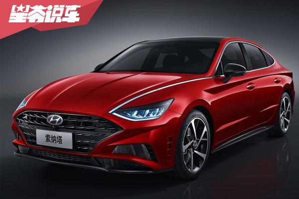 北京�现代第十代索纳塔上市 5款车型如↓何选择