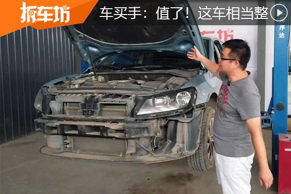 车●买手之蓝驱帕萨特 拆完后大呼这车△超值