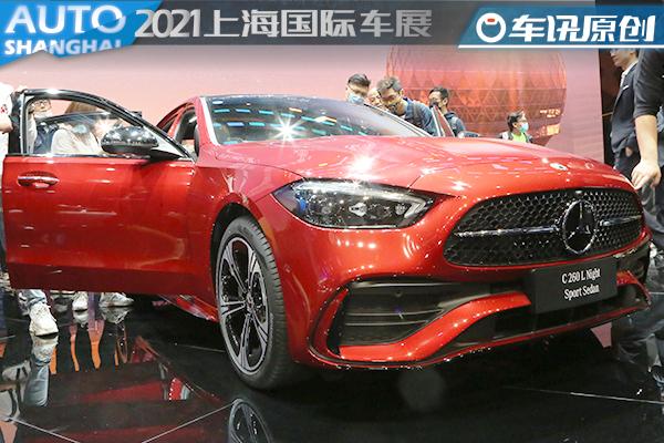 全新国产奔驰C级长轴距版正式亮相,轴距加长89毫米