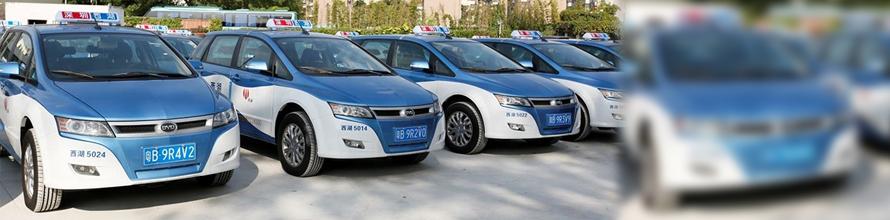 新增充电桩1.8万个 深圳将实现出租车100%电动化