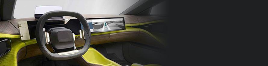 台湾友达光电展示多款新品 均可用于车载应用
