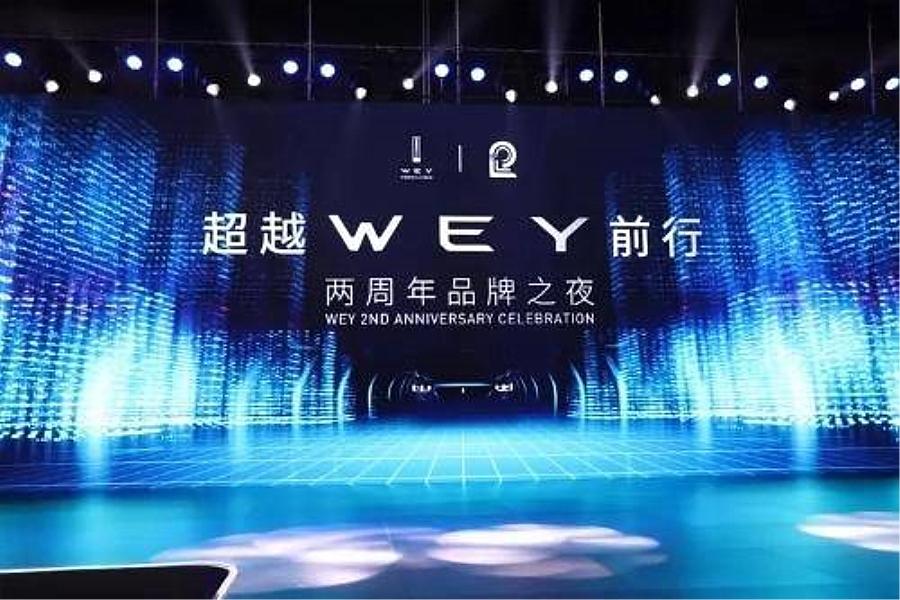2020年推氢能源量产车 WEY品牌新能源规划曝光