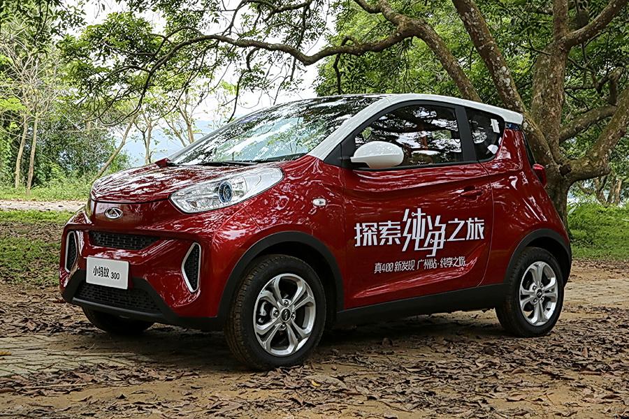 小巧更实用 2018微型电动车哪款值得买