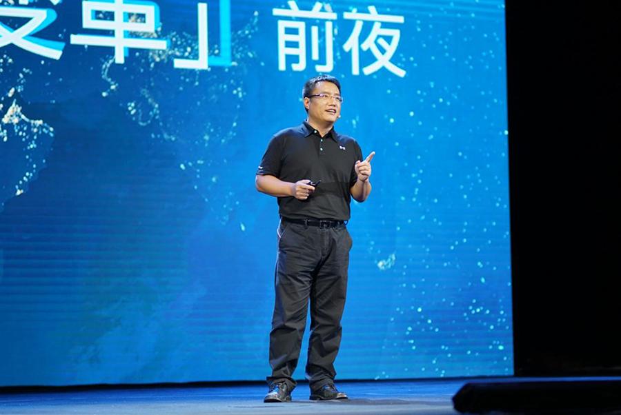 爱驰汽车谷峰解读:智能技术如何赋能汽车产业