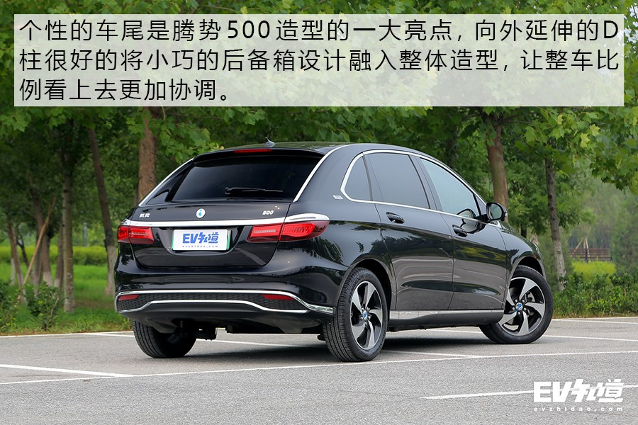 2018年度原生纯电平台奖——腾势500