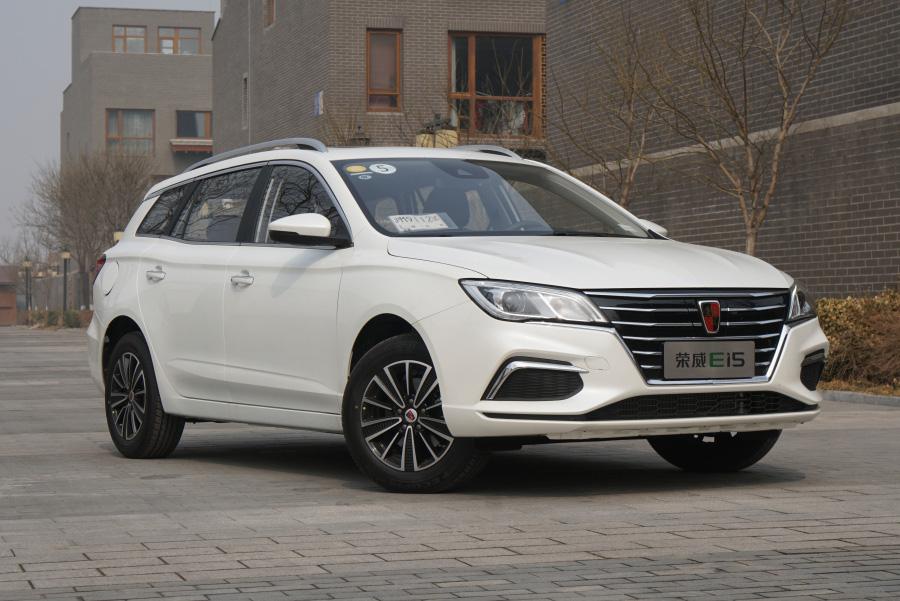 荣威Ei5北京地区现车有售  最高优惠5000元