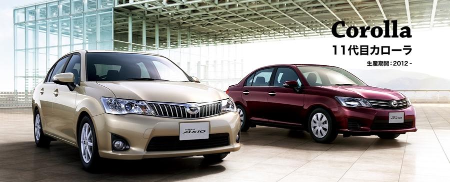 52年四千多万销量 Corolla的前世今生(下)