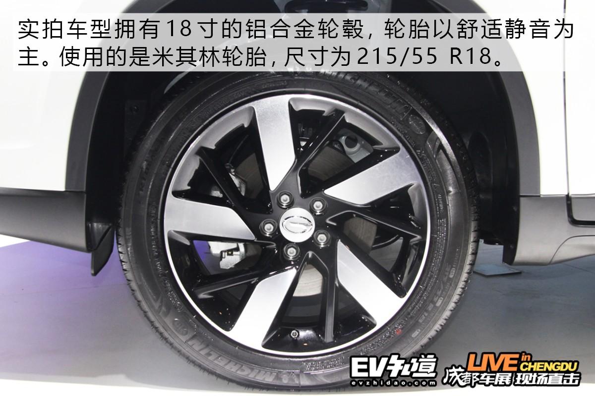 2018成都车展:实拍广汽丰田ix4