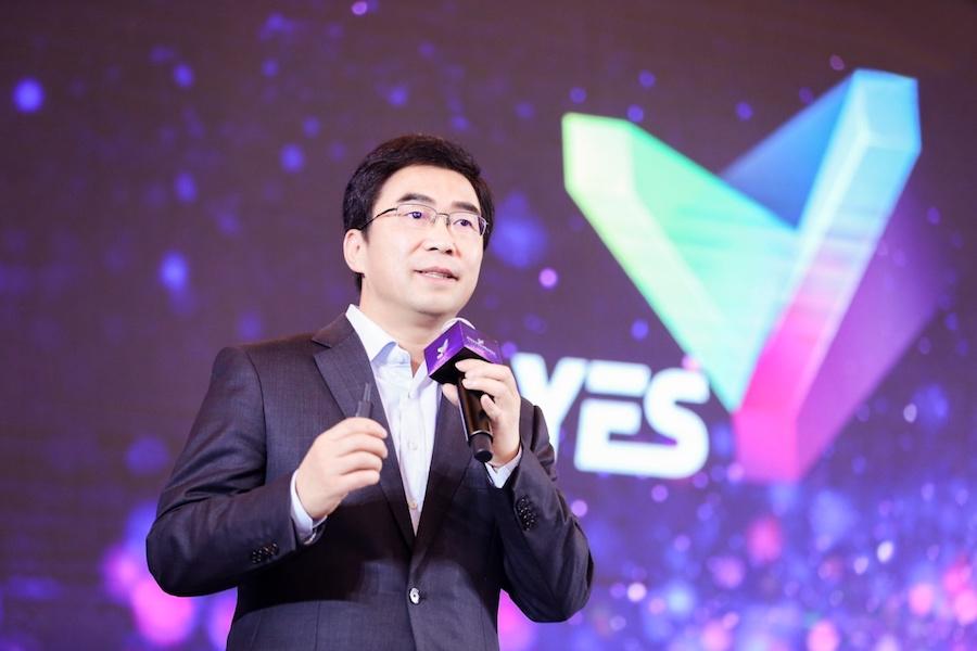 华人运通董事长丁磊出席盐城绿色智慧能源大会