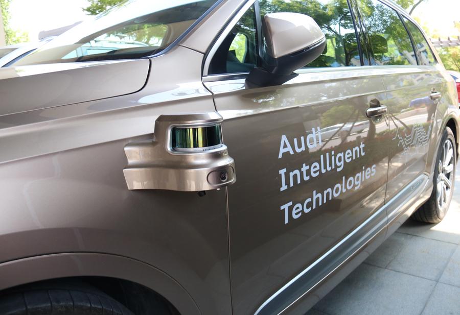 奥迪获无锡自动驾驶路测牌照 高管:经验是优势