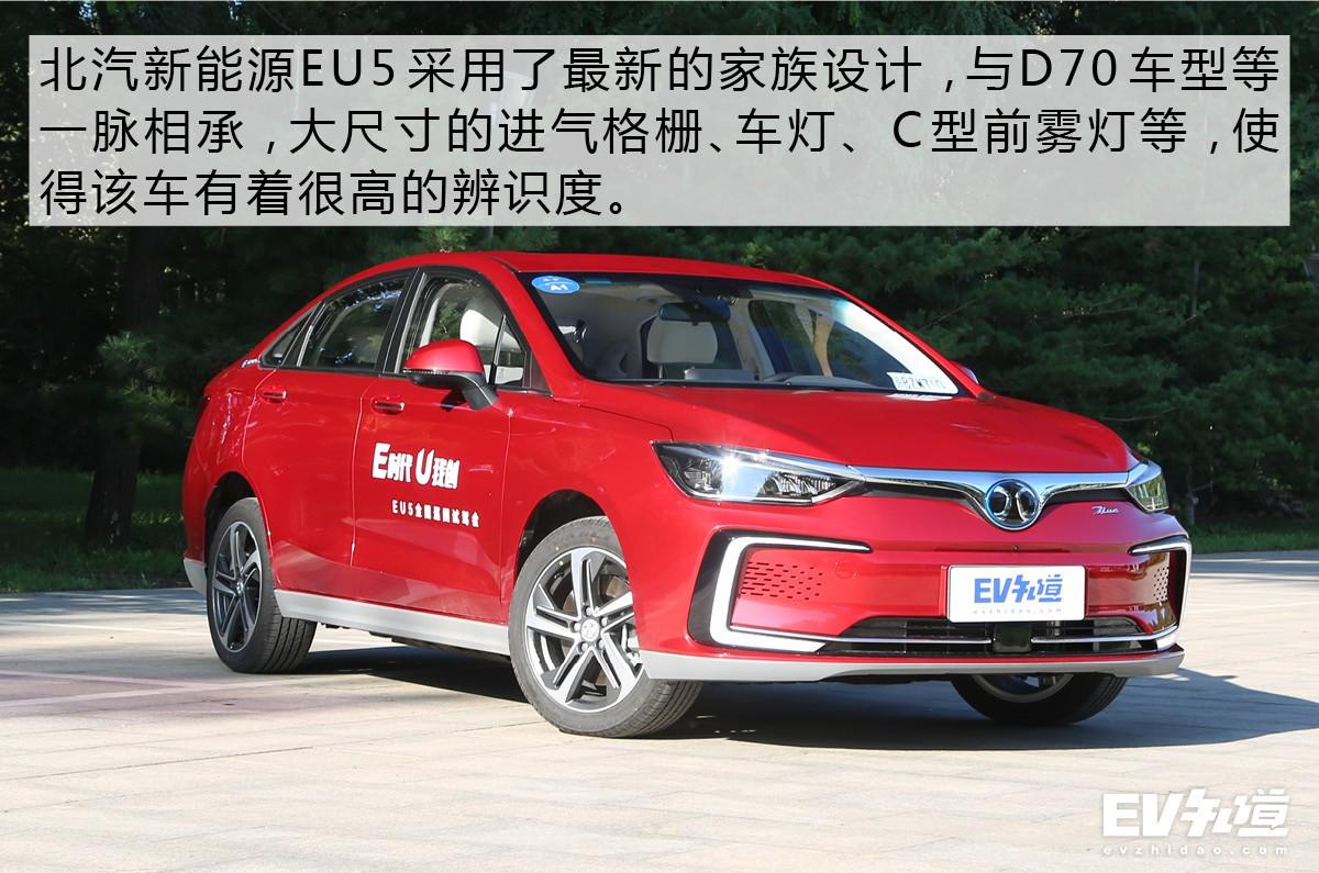 15万左右/400km+续航 三款纯电动轿车推荐