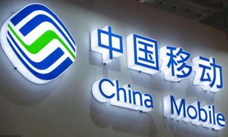 天津移動與華為合作 開通2.6GHZ頻段5G基站