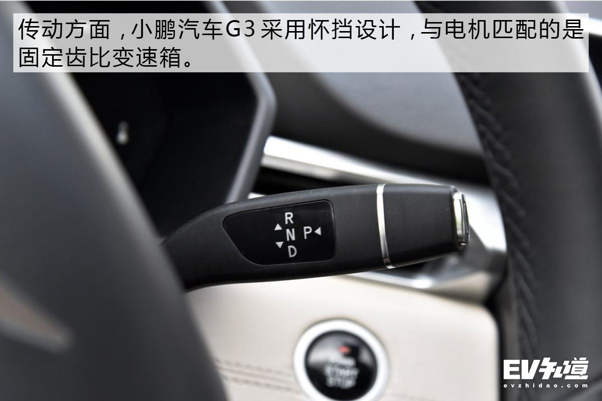 颜值担当的它走向智能化 实拍小鹏汽车G3