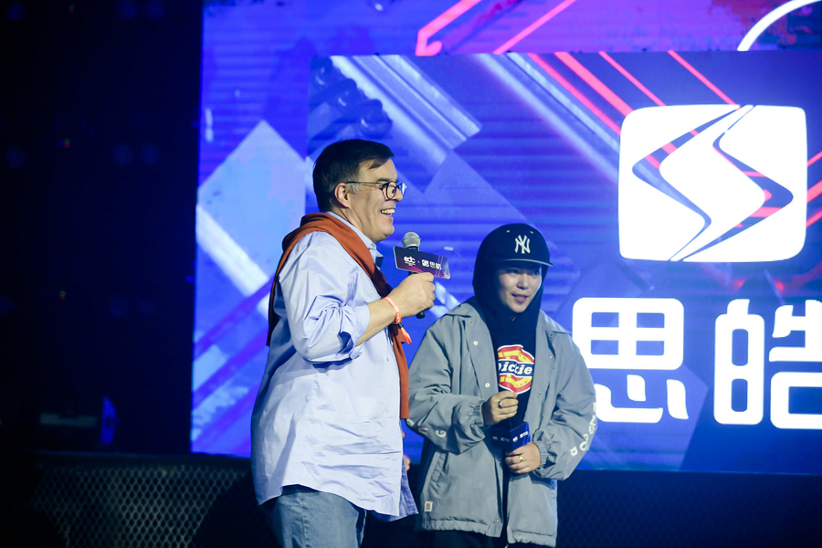 首款合资纯电SUV 思皓E20X在北京正式亮相