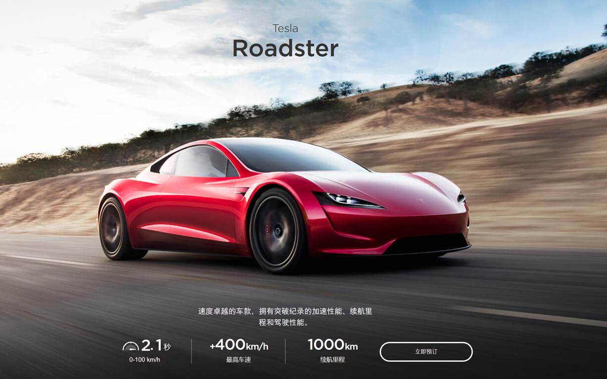 搭載三臺電動機 特斯拉Roadster更多信息曝光