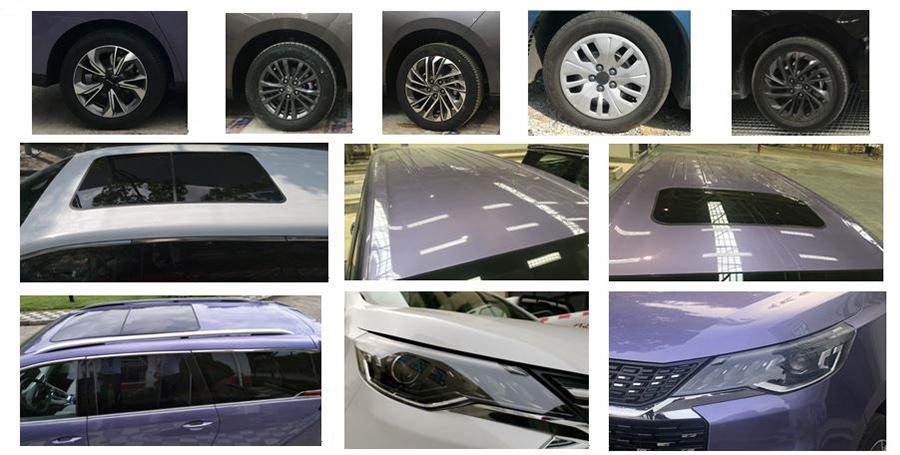 配置更加丰富 上汽大通G50EV申报图发布