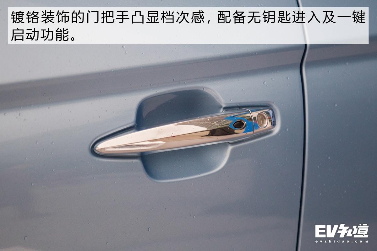 续航420km的小型SUV抵达战场 抢先实拍江淮iEVS4