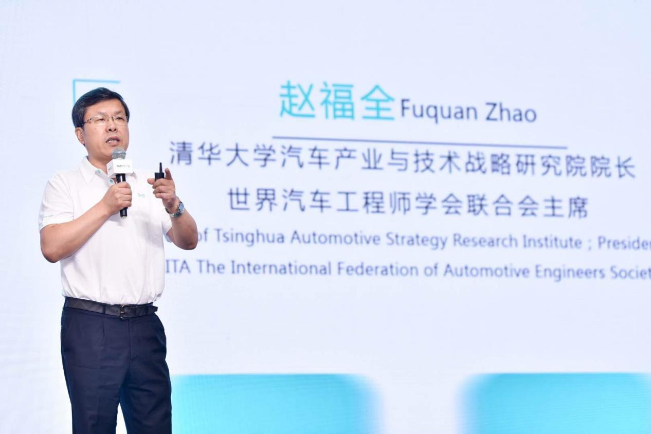 赵福全:大变革之际 能力、选择、借势是关键