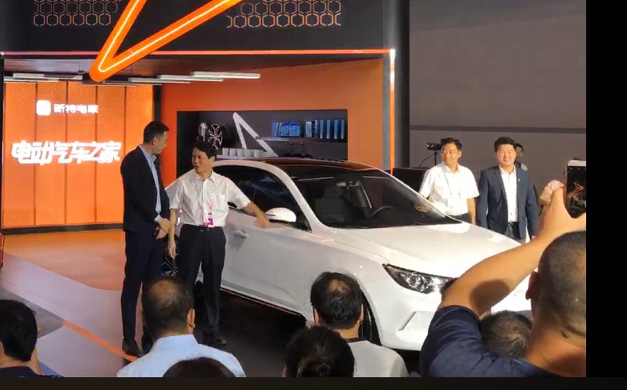 新特MEV100正式发布 同创系列首款A级电动汽车