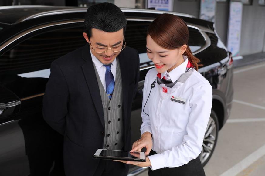 小程序开启数字化服务 比亚迪推出在线预约服务