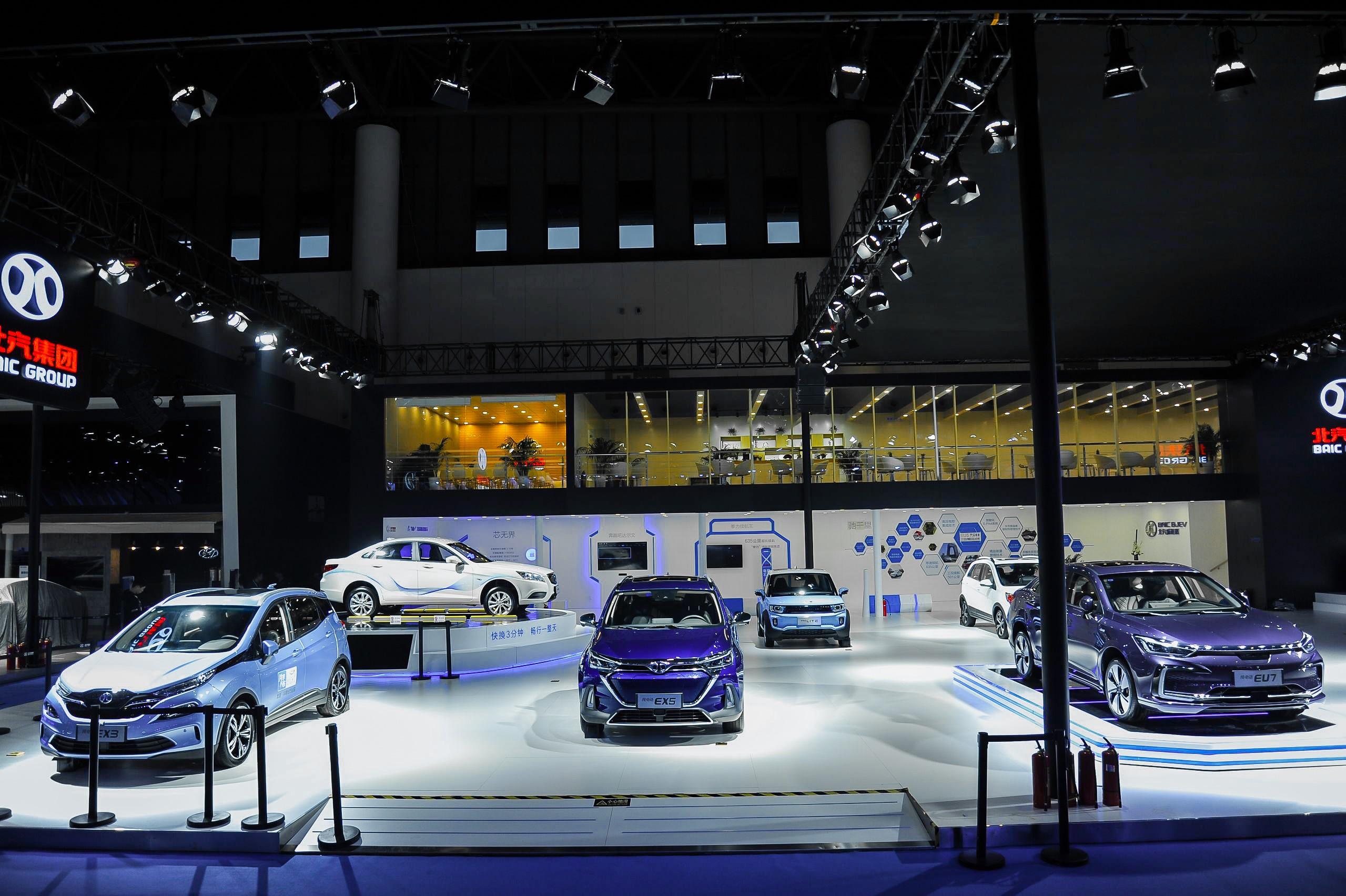 北汽新能源成都车展发布EU5 R600、智惠管家APP