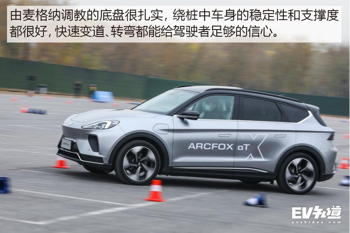 对蓝谷麦格纳首款作品的初体验 试驾ARCFOX极狐αT