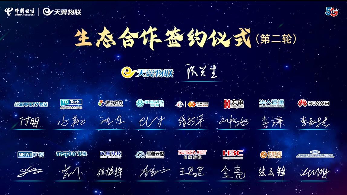 华人运通高合汽车落地全球首个5G车载移动网络服务