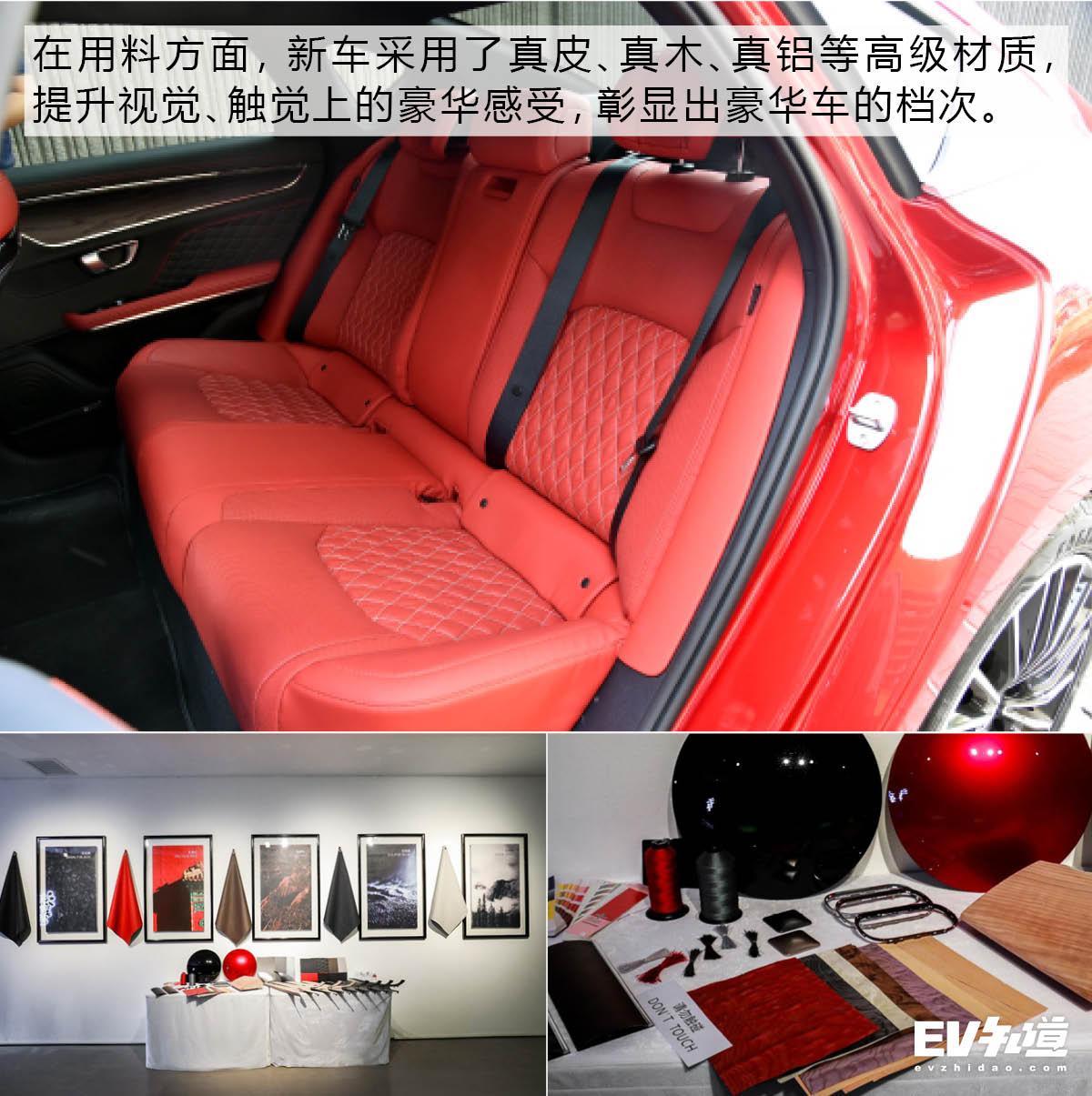 灵动大气/拥有中式豪华韵味 比亚迪旗舰轿车汉设计亮点解析