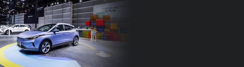 NEDC续航550km 几何C将于8月7日正式上市