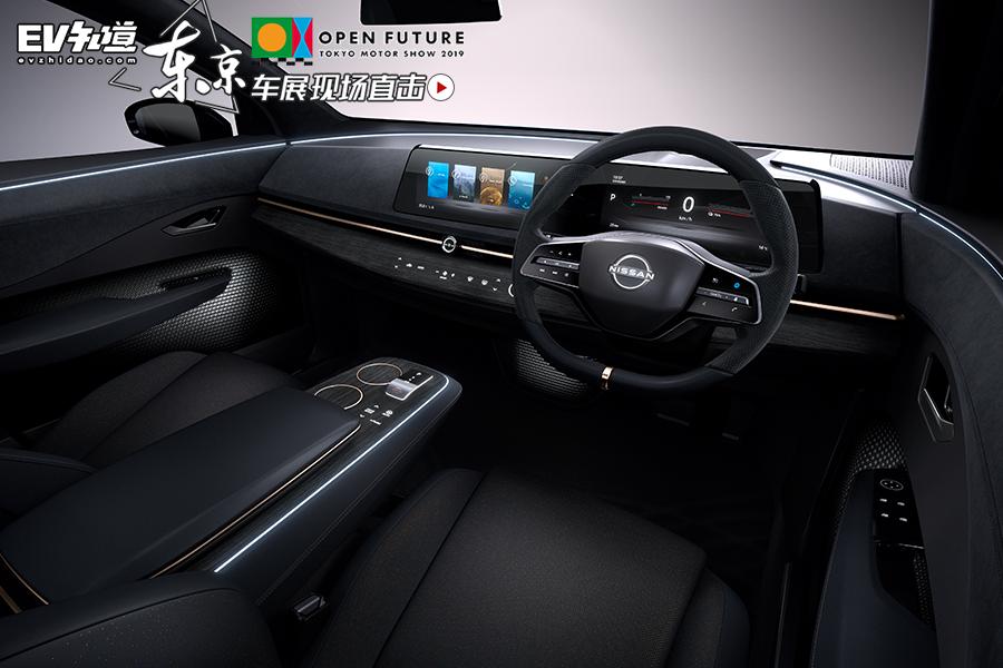 或高度还原概念车造型 全新日产Ariya将于7月15日全球首秀