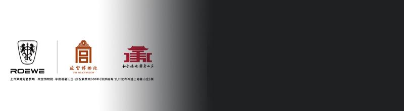 成都车展:荣威R ER6预售、iMAX8首秀、i6 MAX亮相