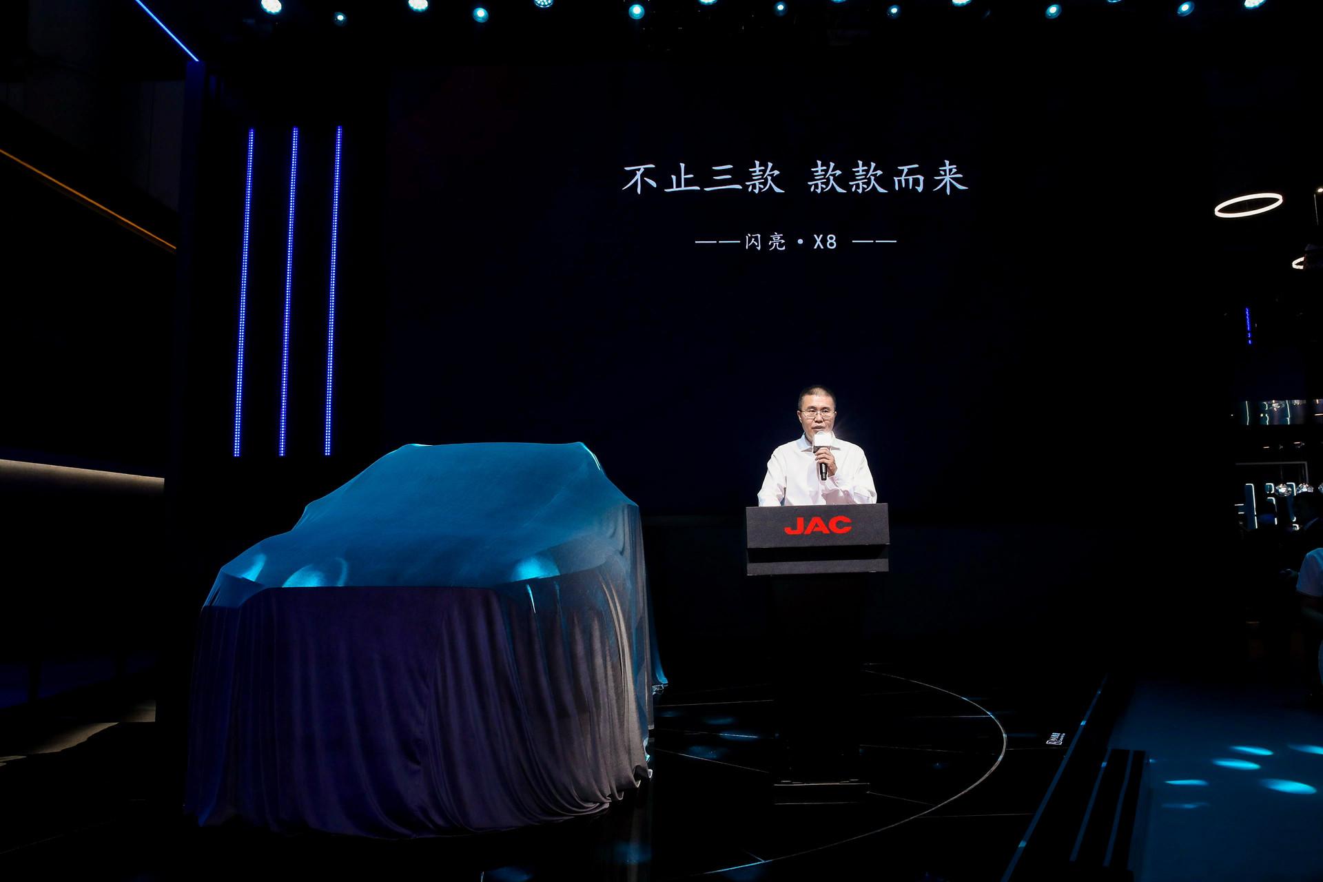 """成都车展:大众赋能嘉悦3.0,江淮汽车""""实·现未来"""""""