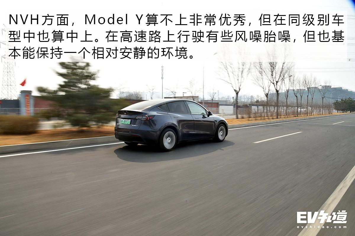 延续优秀的操控性能 试驾Model Y长续航版