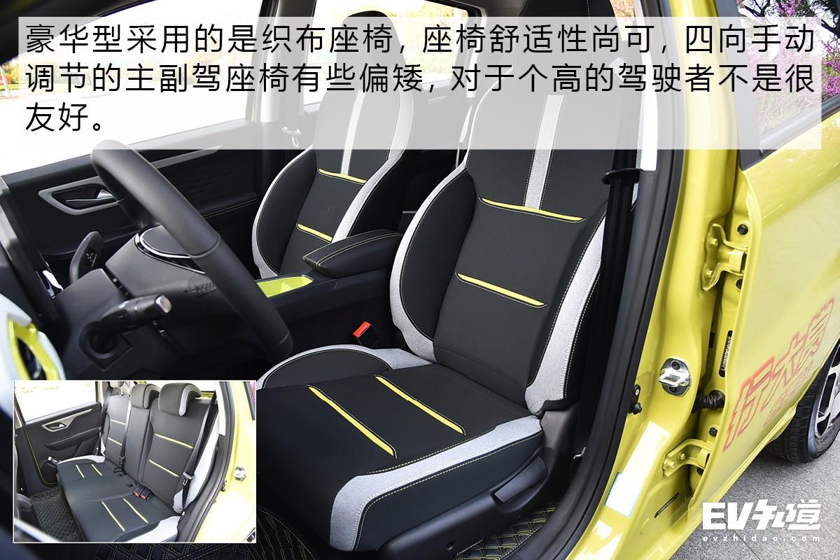 微型车市场搅局者 抢先体验思皓E10X