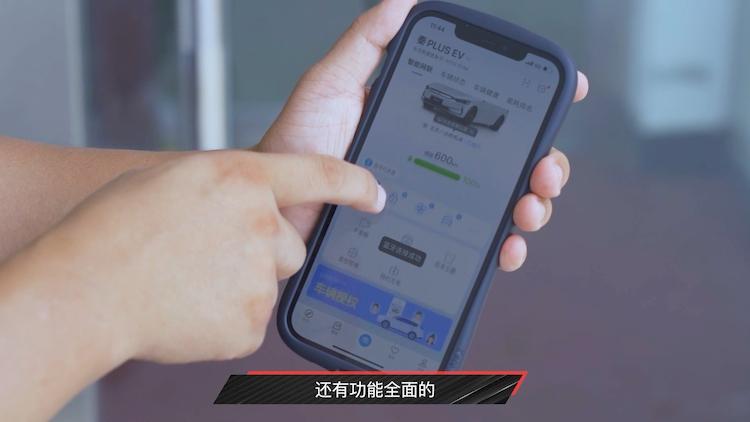 視頻雙開不卡 DiLink3.0更流暢丨比亞迪秦PLUS EV設計&智能化評測