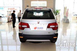 上海汽车-荣威W5-1.8T 2WD 胜域版