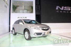讴歌-RDX(进口)