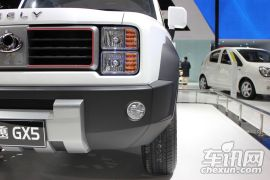 吉利汽车-全球鹰GX5