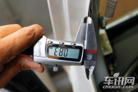 北京现代-索纳塔-2.0 LUX自动至尊导航版