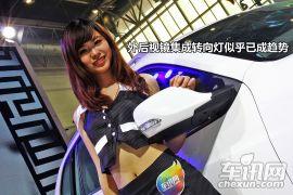 华晨中华-中华V5-1.6自动豪华型