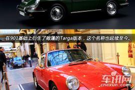 保时捷-保时捷911(进口)-Carrera S 3.8L