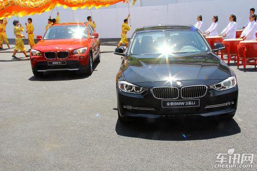 国产新3系长轴距版或9月上市 轴距2920mm