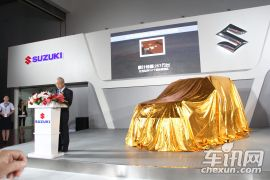 2012长春国际车展铃木吉姆尼上市发布会