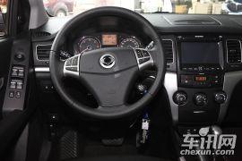 双龙汽车-柯兰多-2.0T 四驱自动精英导航版