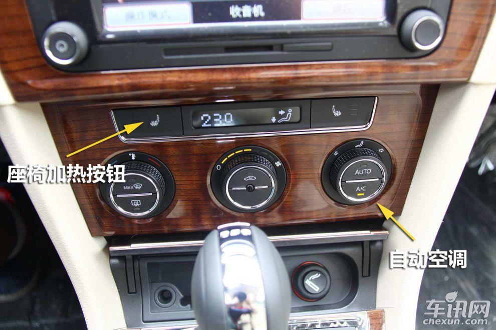 新朗逸經過中德雙方設計師的妙手,讓一款具有中國風格的合資自主車搖身一變,成為了非常德國化的一款新車。因為是小改款車型,所以在軸距方面沒有變化,車身尺寸方面因為前后保險杠的重新設計變化非常小。全新朗逸采用獨立遠近光源前大燈,切換遠光模式時,近光燈同時點亮,光程遠,角度廣,顯著提升夜間行車的照射效果。