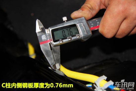 整车焊接以及钢板厚度