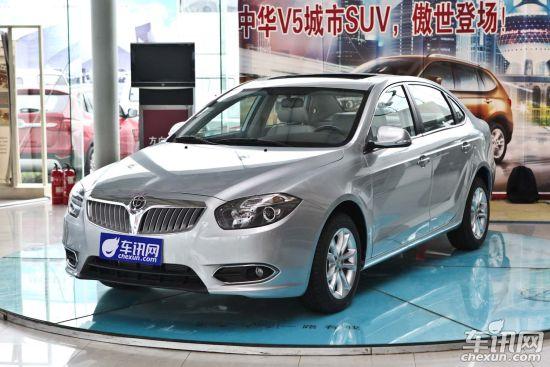 中华 中华H530