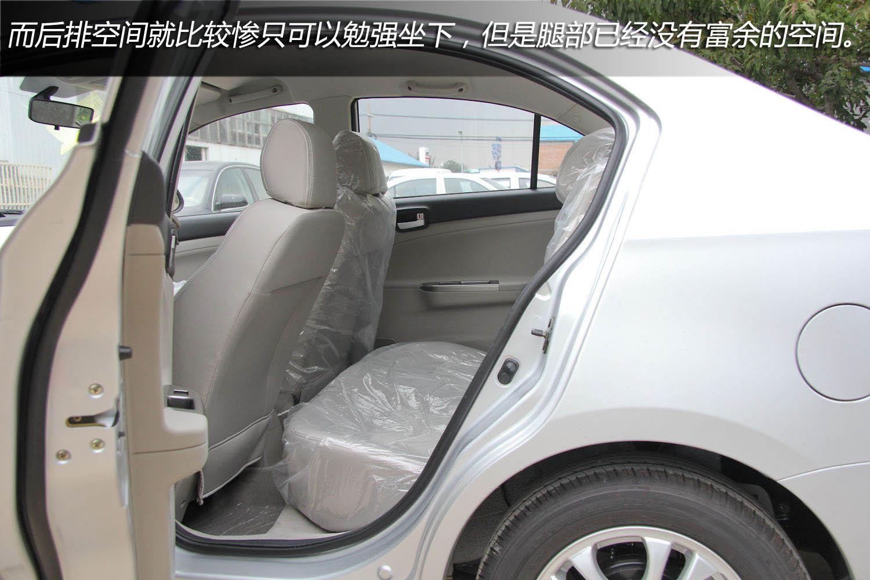 长安悦翔v3现车直降大促销活动 售全国